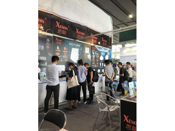 Welcome to visit us at Guangya Fair in Canton Fair Hall Guangzhou