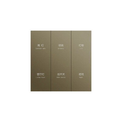 SM-SW103-K6Z 4+2 Light switch